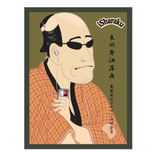 iSharakuの郵便はがき はがき