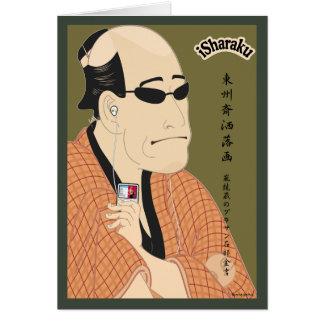 iSharakuカード カード