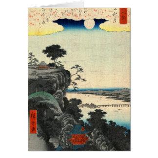 Ishiyamaの秋の月1857年 カード