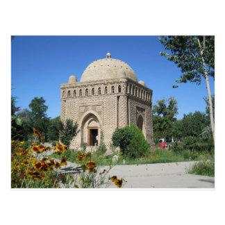 Ismail Samani Mausoleum in Bukhara ポストカード