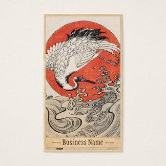 Isoda Koryusaiクレーン波および朝日 名刺