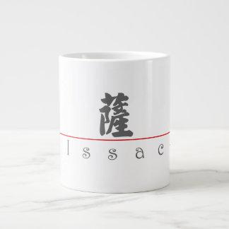 Issac 22428_4.pdfの中国のな名前 ジャンボコーヒーマグカップ