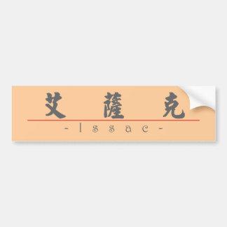 Issac 22428_4.pdfの中国のな名前 バンパーステッカー