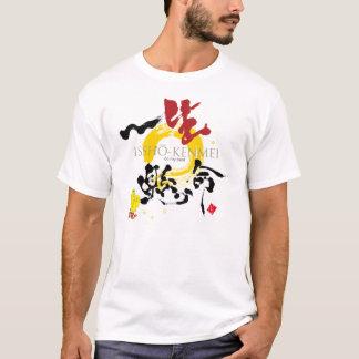 ISSHOU-KENMEI Tシャツ