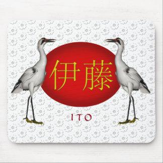 Itoのモノグラムクレーン マウスパッド