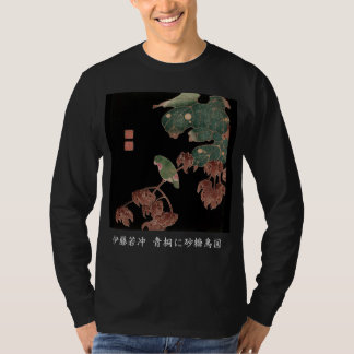 Itō Jakuchū , 伊藤若冲、青桐に砂糖鳥図 Tシャツ