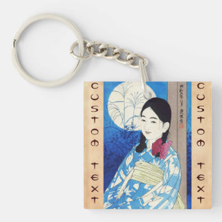 Ito Shinsuiの秋の満月の若く美しい女の子 キーホルダー