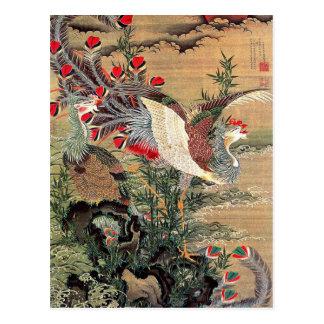 Itoh Jakuchu , 伊藤若冲、旭日鳳凰図 ポストカード