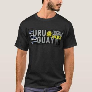 IV -ウルグアイII Tシャツ