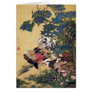 Jakuchuの芸術カード カード