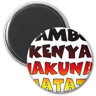 JamboケニヤHakuna Matata マグネット