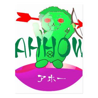 JAPAN ARROW ポストカード