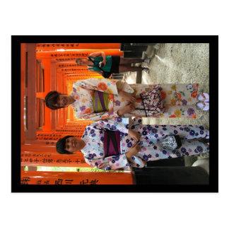 #Japan #FushimiInariTaishaShrineの#Kyoto ポストカード