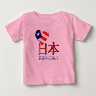 Japan_Loveおよびサポートワイシャツ ベビーTシャツ