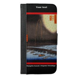 Japanese artist Utagawa Hiroshige and your text. iPhone 6/6s Plus ウォレットケース