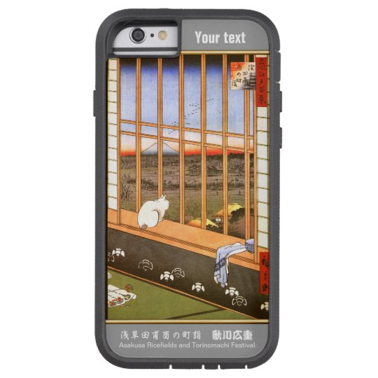 Japanese artist Utagawa Hiroshige and your text. Tough Xtreme iPhone 6 ケース