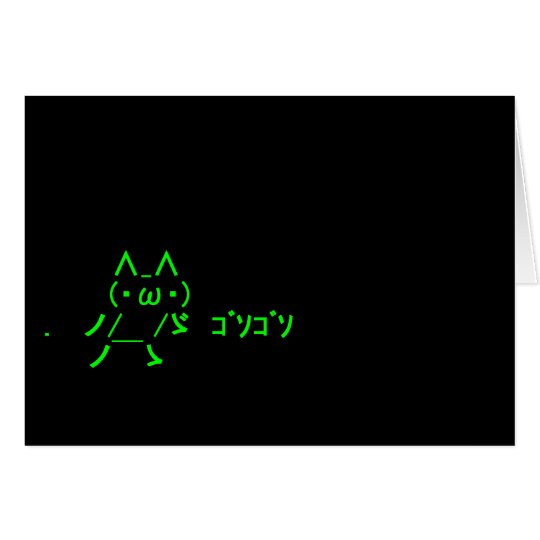 Japanese ASCII Art Card「花束でおめでとう」緑色 カード