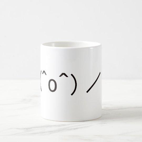 Japanese ASCII Art「\(^o^)/オワタ」 コーヒーマグカップ