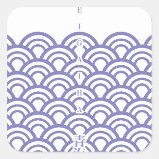 "Japanese classic pattern ""SEIGAIHA""和柄古典文様 青海波 スクエアシール"