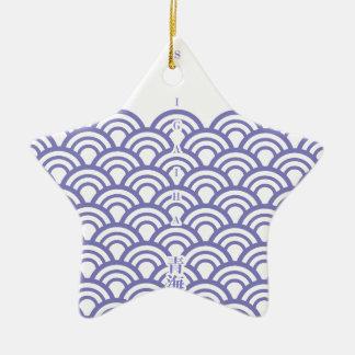 "Japanese classic pattern ""SEIGAIHA""和柄古典文様 青海波 セラミックオーナメント"