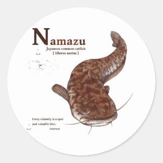 Japanese common catfish - chocolate 丸形シール・ステッカー