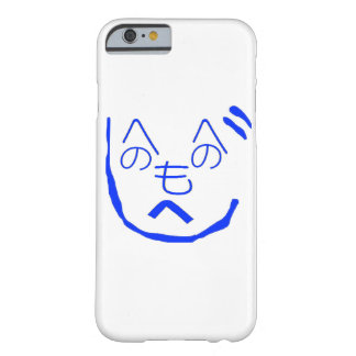 Japanese culture barely there iPhone 6 ケース