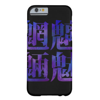 Japanese Kanji 漢字 -Chimimouryou- Barely There iPhone 6 ケース
