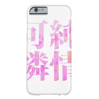 Japanese Kanji 漢字 -Junjoukaren- Barely There iPhone 6 ケース