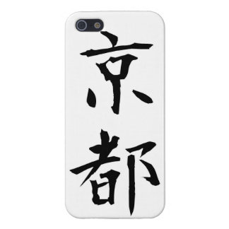 "Japanese Kanzi ""kyoto"" iPhone 5 Cover"