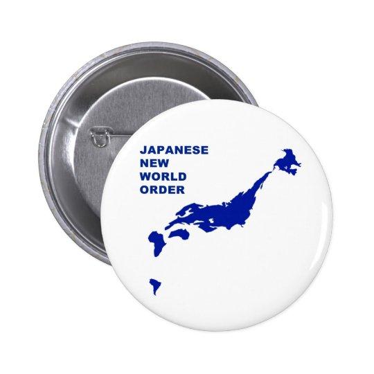 Japanese New World Order 5.7cm 丸型バッジ