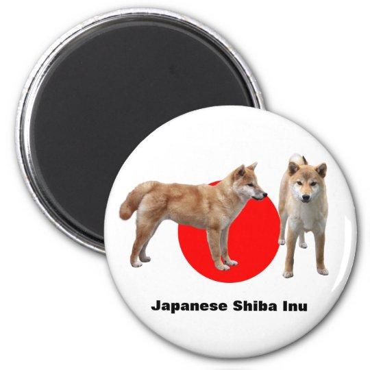 Japanese Shiba Inu マグネット