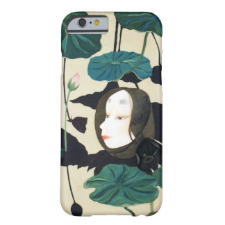 Japanese style iPhone case featuring KM iPhone 6 ベアリーゼアケース