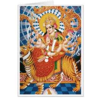 Jaya Maataのディディミアム(母女神への栄光) グリーティングカード