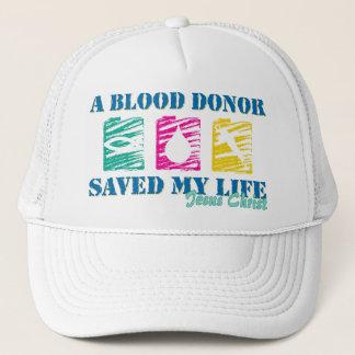 JCを救われる献血者 キャップ