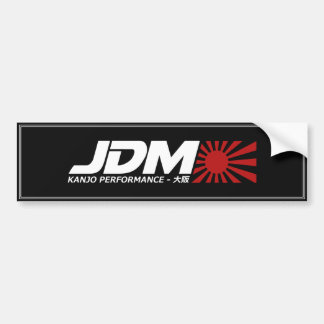 JDMの非難のステッカー バンパーステッカー