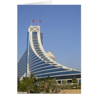 jemeirahドバイ カード