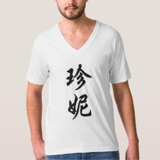jennie tシャツ