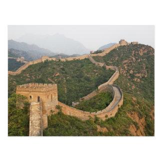 Jinshanlingの中国、アジアの万里の長城 ポストカード