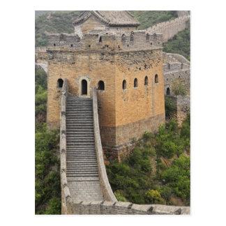 Jinshanlingの中国、アジア2の万里の長城 ポストカード
