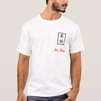 Jiu JitsuのTシャツ-大きいデザインの背部 Tシャツ