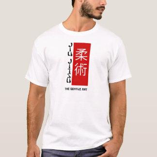 Jiu Jitsu -穏やかな芸術 Tシャツ