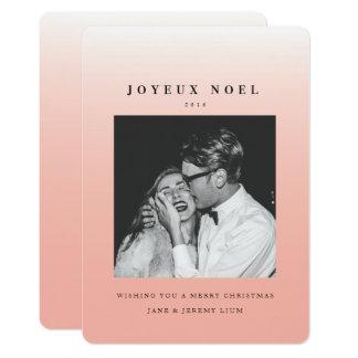 Joyeux Noelのグラデーションなクリスマスの写真カード 12.7 X 17.8 インビテーションカード
