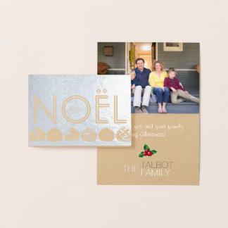 Joyeux Noelのフランスのなクリスマスの写真ホイルカード 箔カード