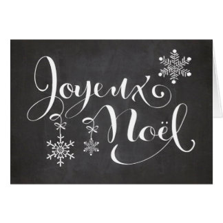 Joyeux Noelのブランク カード