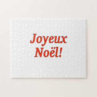 Joyeux Noël! フランス語rfのメリークリスマス ジグソーパズル