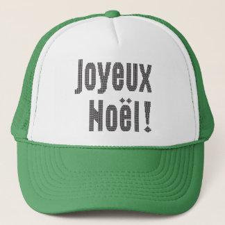 Joyeux Noel! 帽子