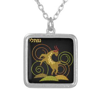 Judaicaイスラエル共和国のネックレス- Naftaliの12匹の種族 シルバープレートネックレス
