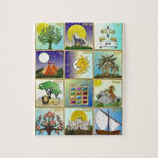 Judaicaイスラエル共和国の芸術の12匹の種族 ジグソーパズル