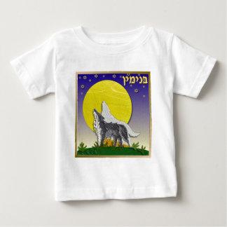 Judaica 12匹の種族イスラエル共和国ベンジャーミン ベビーTシャツ