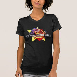 Juventud Comunista deチリ Tシャツ